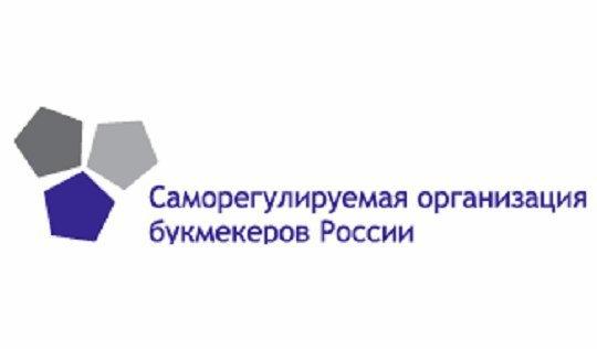 Олег Журавский: после принятия законопроекта СРО будет добиваться, чтобы букмекеры без лицензии ушли с рынка России