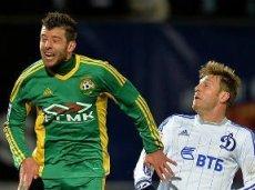 «Кубань» остановит «Динамо»
