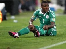 Сборная Нигерии выиграет матч, но минимально