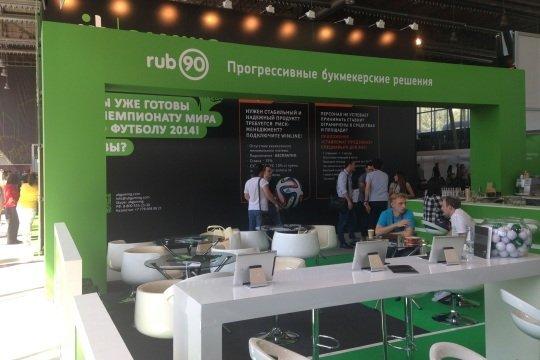 Зона Rub90 на RGW-2014