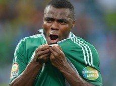 Букмекеры верят в Нигерию