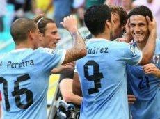 Сборная Уругвая победит без пропущенных голов