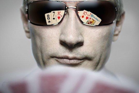 Что нам ждать от легализации онлайн покера в России?
