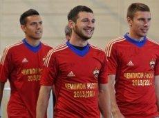 ЦСКА является фаворитом в матче за Суперкубок России