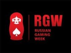 В Сочи пройдет выставка Russian Gaming Week, посвященная игорной зоне