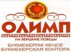 «Олимп» предпринял шаги для предотвращения кражи со счетов