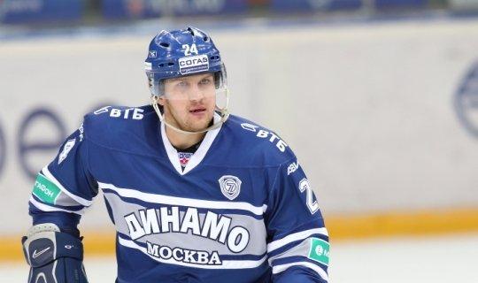 Московское «Динамо» выиграет матч в основное время