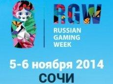 5-6 ноября в Сочи пройдет международный круглый стол на тему игорного бизнеса