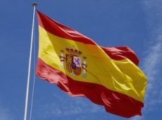 Испанский регулятор должен также отчитываться перед Казначейством страны