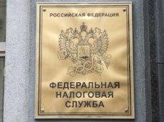 ФНС признала СРО в сфере букмекерства обязательной