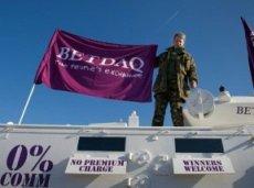 Betdaq вслед за Ladbrokes покинула Россию и ряд близлежащих стран