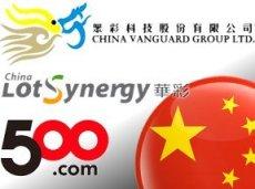 В Китае до 1 марта должны быть закрыты все онлайн-лотереи, работающие без лицензии