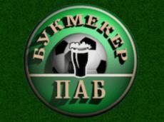 Коммерческий директор ООО «Букмекер Паб» (1XBET) Сергей Каршков рассказал «Рейтингу Букмекеров» о благополучном завершении судебного спора с ФНС