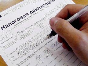 Правила уплаты налогов с выигрышей в легальных и офшорных букмекерских конторах