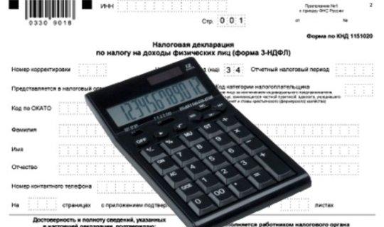 Налог на доход от онлайн-ставок: технология уплаты
