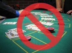 Регулирующий орган игорного бизнеса штата Нью-Джерси Division of Gaming Enforcement предоставил возможность игрокам производить добровольную самоблокировку через Интернет