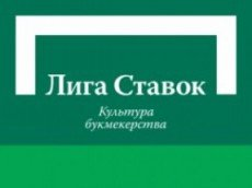 «Лига Ставок» отметит 8 марта на Центральном московском ипподроме
