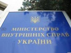 МВД Украины ждет от граждан информации о незаконных букмекерах и планирует ужесточить для них наказание
