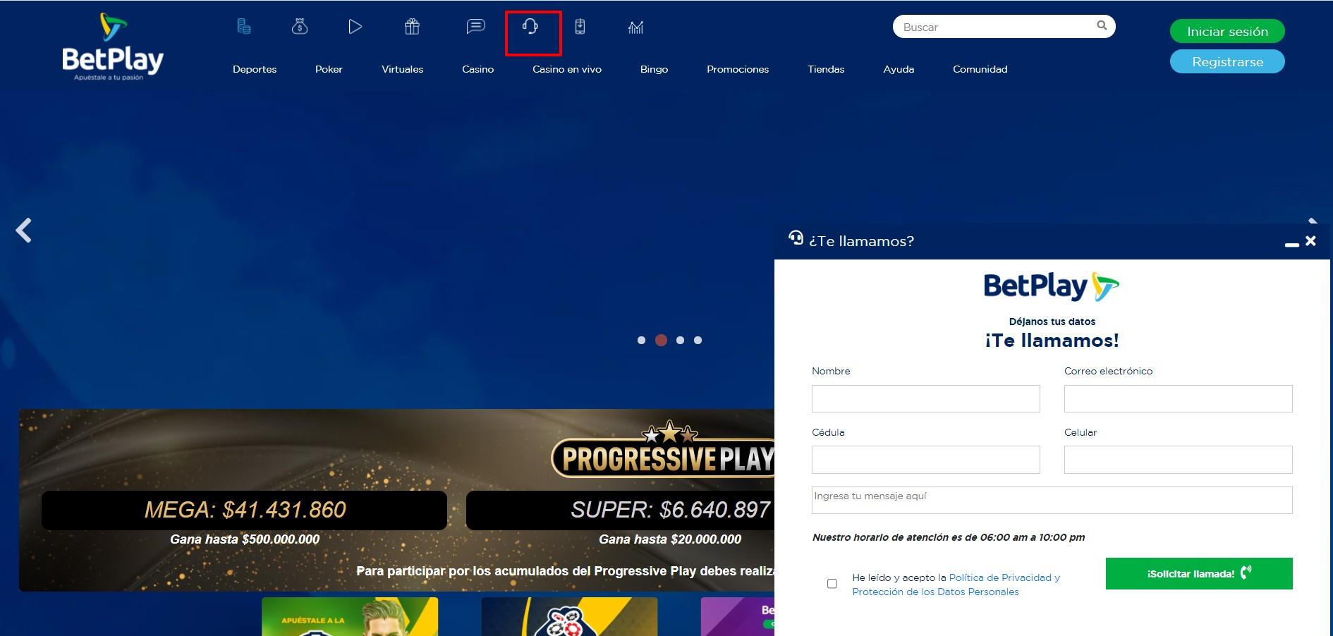 Форма обратной связи на сайте БК BetPlay
