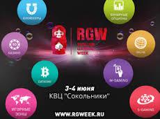 В рамках Russian Gaming Week пройдет специализированная конференция игорных зон