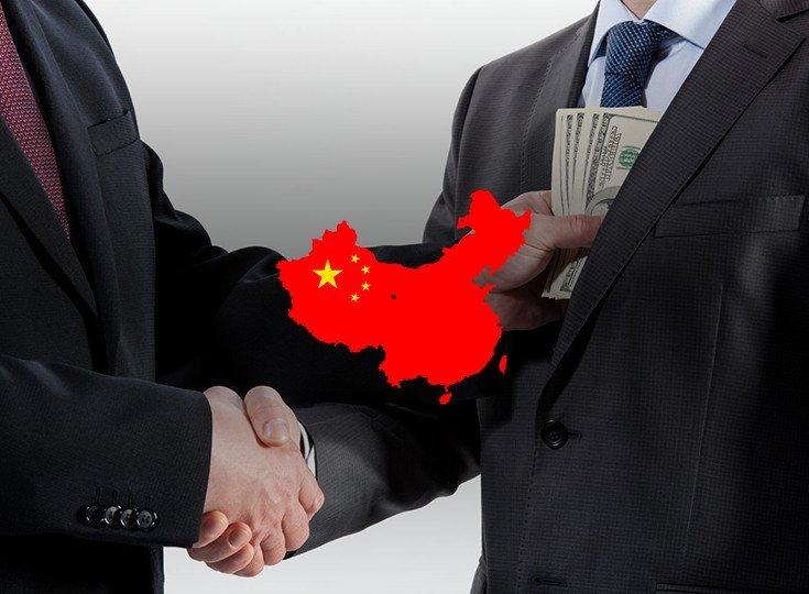 Бюджет Китая недополучил 2,8 млрд долларов из-за коррупции в сфере спортивных лотерей