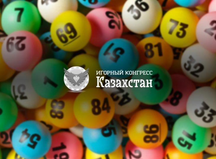 Маргарита Долгих расскажет о перспективах развития лотерей на Игорном конгрессе Казахстан