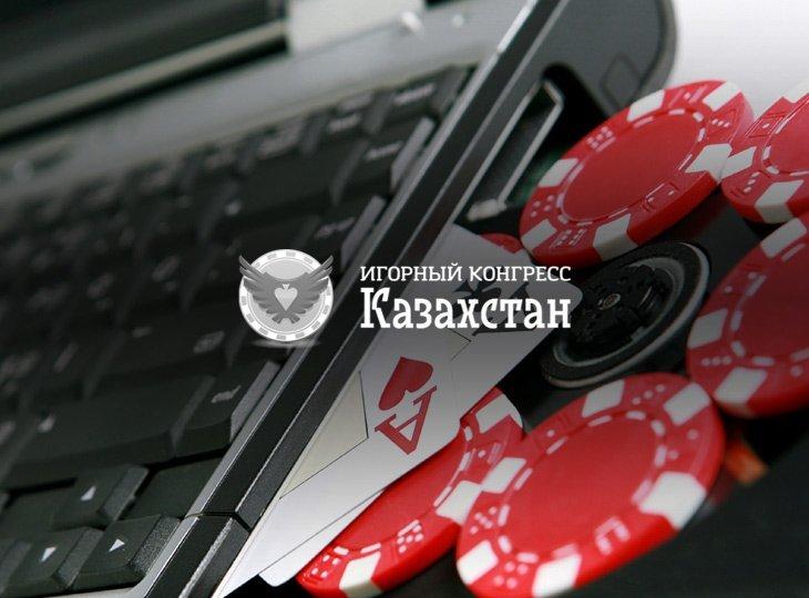 Президент Betgames.TV Миндаугас Станелис расскажет о новшествах в букмекерских играх на Игорном конгрессе Казахстан