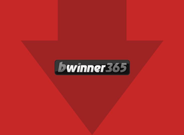 БК Bwinner365 понижена в рейтинге с 3 до 2