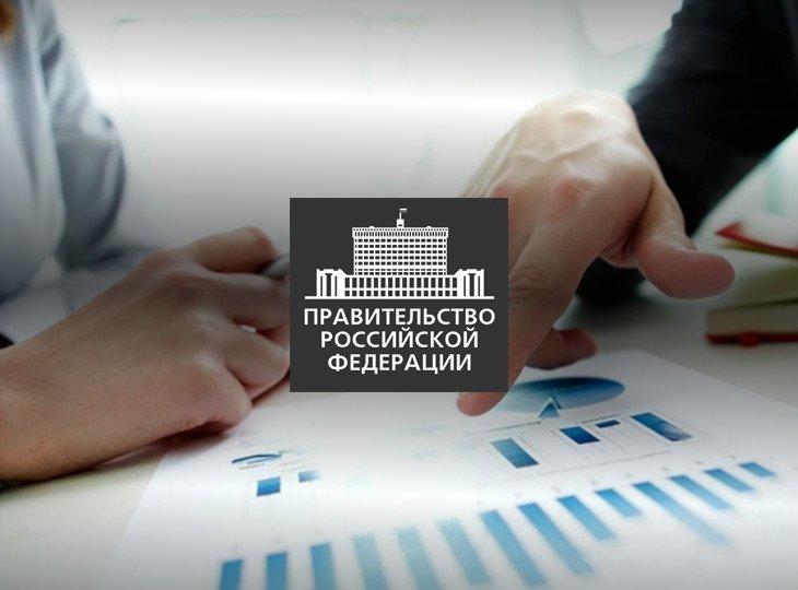 Налоги на онлайн-букмекеров планируется увеличить в сто раз