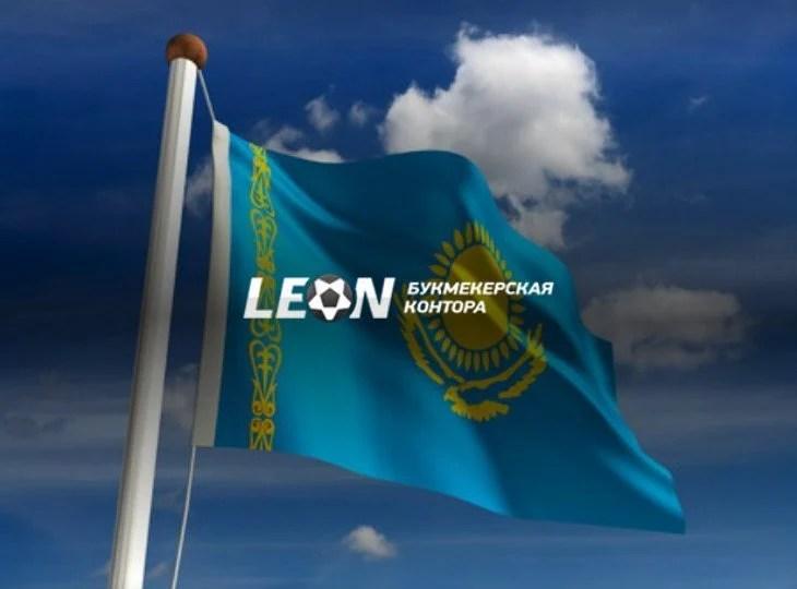 БК LEON ушла из Казахстана в феврале 2016 года