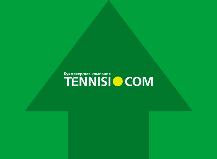 БК «Тенниси» повышен в рейтинге