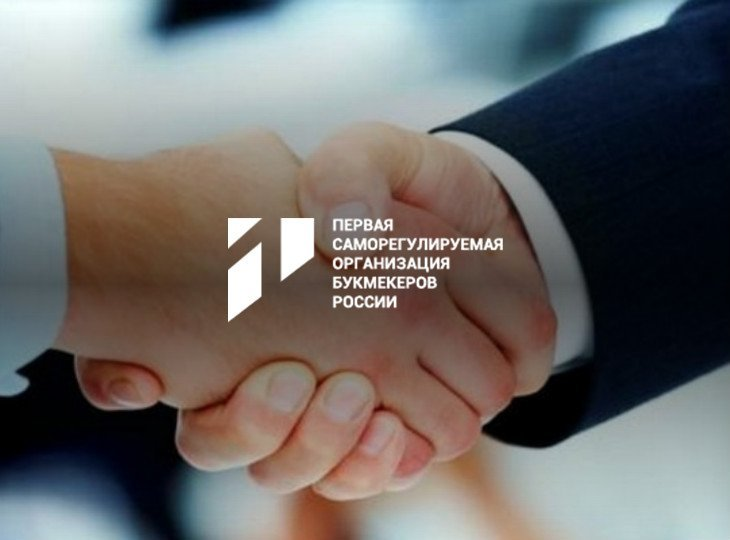 Букмекер вступил в Первую СРО 20 июля