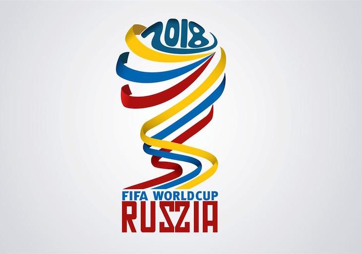 Россия готовится к чемпионату мира по футболу