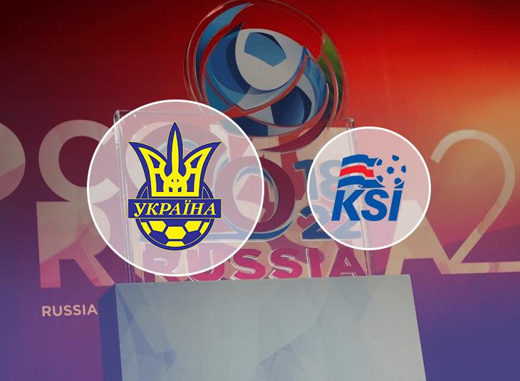 Поставить на победу Украины можно за 1,85