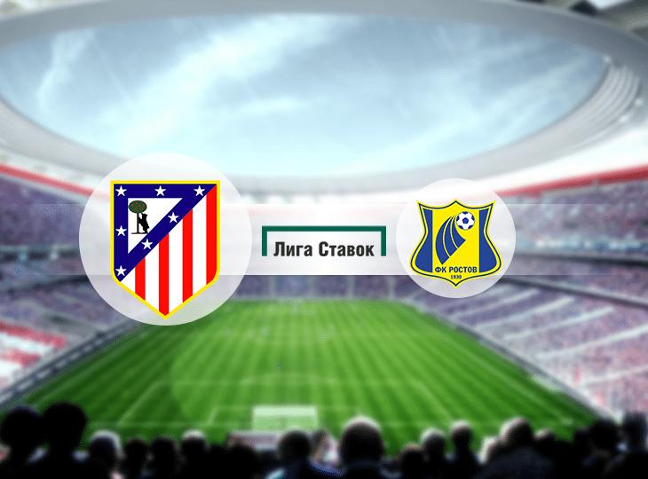 Клиенты «Лиги Ставок» уверены в победе испанского клуба