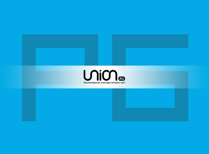 БК Unionbk.ru добавлена в стоп-лист рейтинга