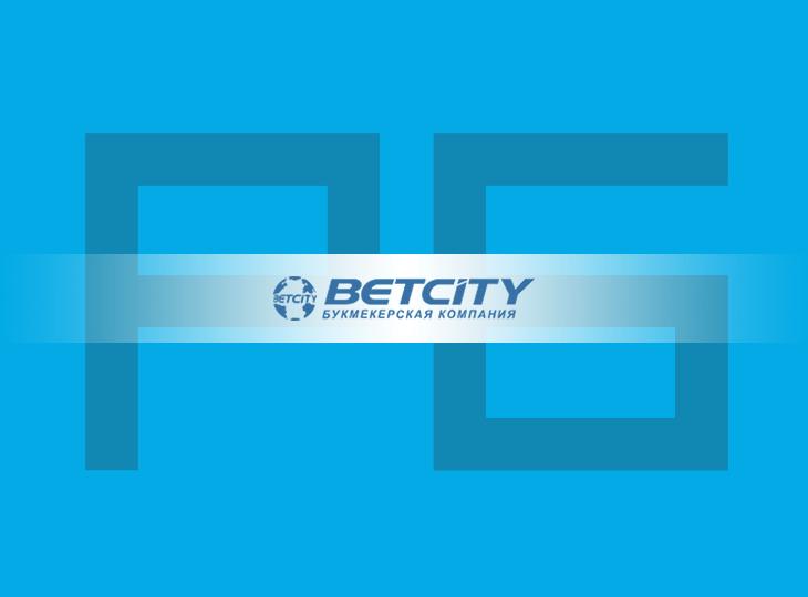 Сайт БК «Бетсити» доступен на русском и английском языках