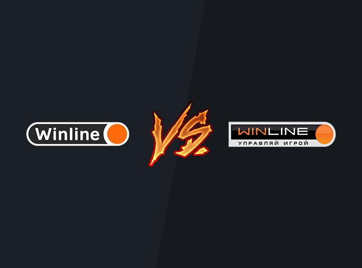 В чем разница между БК «Винлайн» и БК Winline?