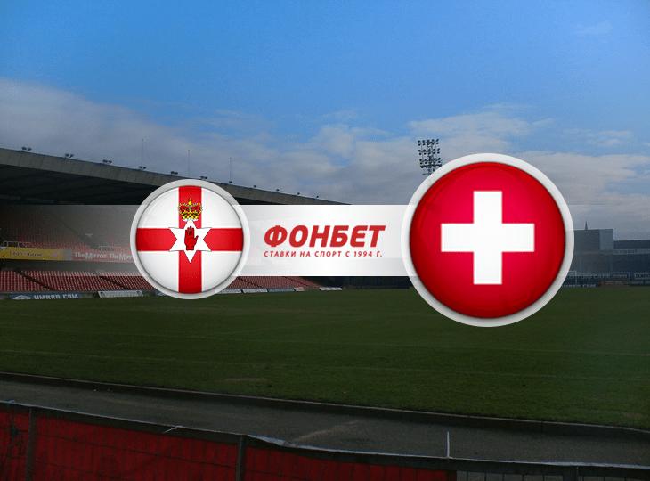 Сборная Швейцарии квалифицировалась наЧМ-2018 пофутболу