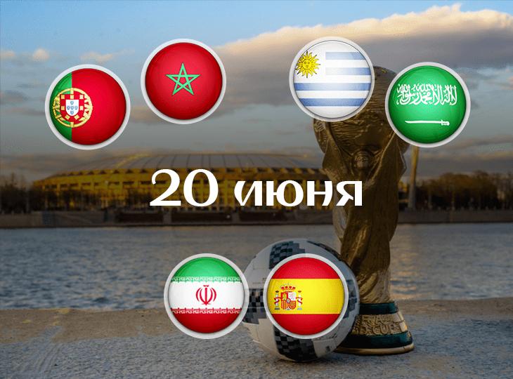 Иран вКазани: Президент FIFA Джанни Инфантино посетит матч Испания