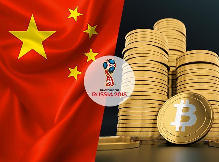 Китайская полиция арестовала $1,5 млн в криптовалюте в связи со ставками за ЧМ-2018