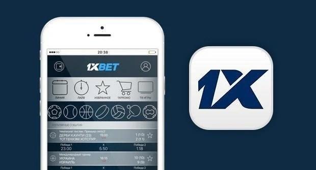 1xbet приложение для айфона скачать бесплатно