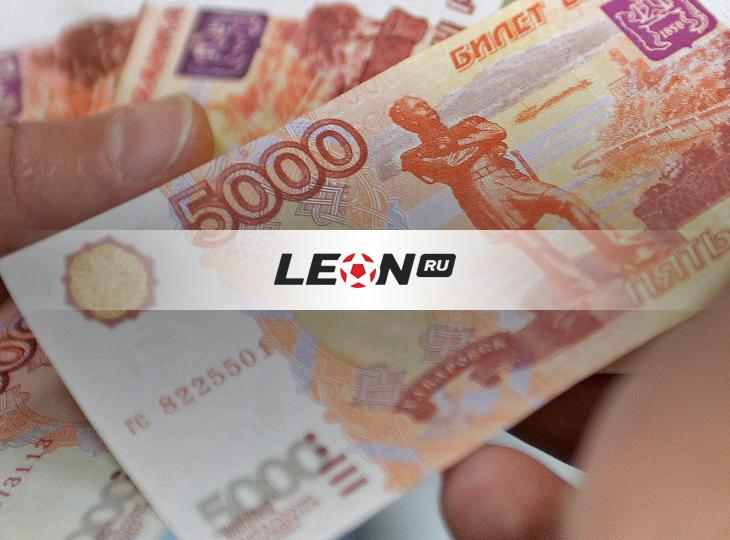 БК «Леон» предложила бонус 100% на первый депозит до 20 тыс. рублей
