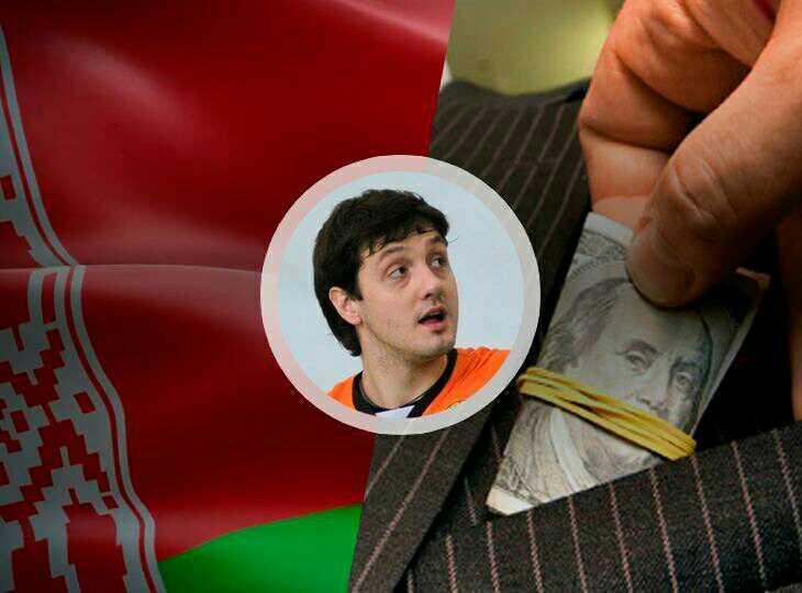 В организации договорных матчей обвинили экс-волейболиста сборной Беларуси