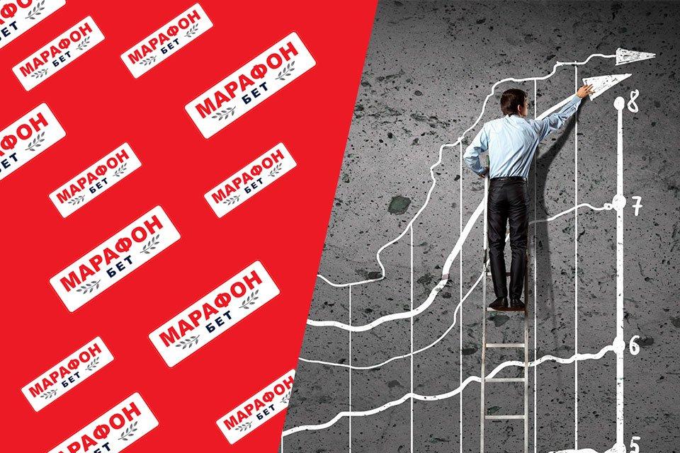 Букмекерская контора «Марафон» улучшила свою метаоценку на сайте Metaratings.ru