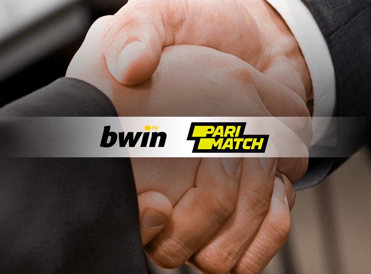 БК Bwin Россия может заключить соглашение о партнерстве с БК «Париматч»