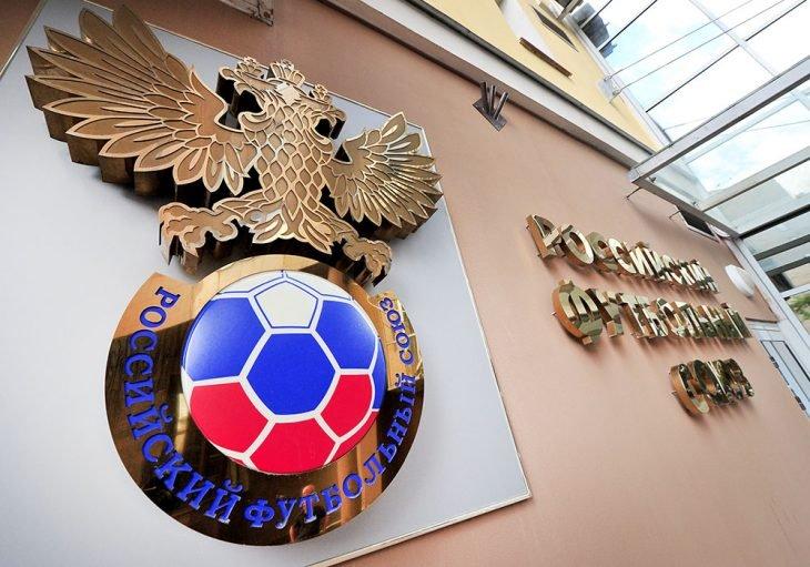 Общие доходы РФС в 2018 году составили 4,5 млрд рублей