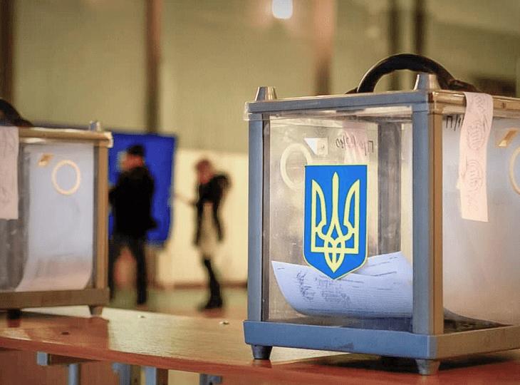 Букмекеры назвали фаворитов парламентской гонки на Украине