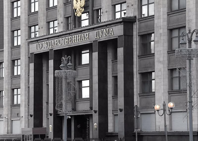 В Госдуме предложили вдвое увеличить отчисления для букмекерских компаний