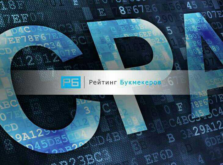 «Фонбет» стал частью первого в России агрегатора партнерских программ букмекеров